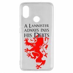Чехол для Xiaomi Mi8 A Lannister always pays his debts - FatLine
