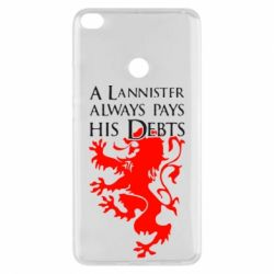 Чехол для Xiaomi Mi Max 2 A Lannister always pays his debts - FatLine