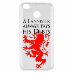 Чехол для Xiaomi Redmi 4x A Lannister always pays his debts - FatLine
