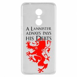 Чехол для Xiaomi Redmi 5 A Lannister always pays his debts - FatLine