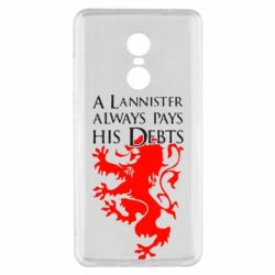 Чехол для Xiaomi Redmi Note 4x A Lannister always pays his debts - FatLine