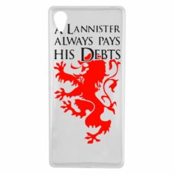 Чехол для Sony Xperia X A Lannister always pays his debts - FatLine