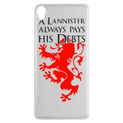 Чехол для Sony Xperia XA A Lannister always pays his debts - FatLine