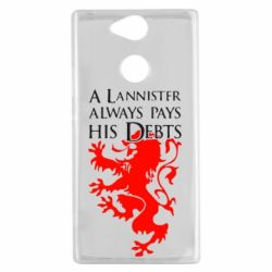 Чехол для Sony Xperia XA2 A Lannister always pays his debts - FatLine