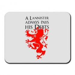 Коврик для мыши A Lannister always pays his debts