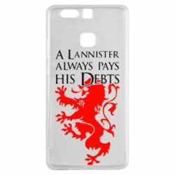 Чехол для Huawei P9 A Lannister always pays his debts - FatLine