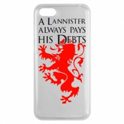 Чехол для Huawei Y5 2018 A Lannister always pays his debts - FatLine