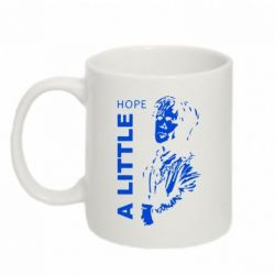 Кружка 320ml A little Hope - FatLine