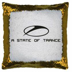 Подушка-хамелеон A state of trance