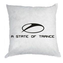 Подушка A state of trance