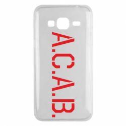 Чохол для Samsung J3 2016 A.C.A.B.