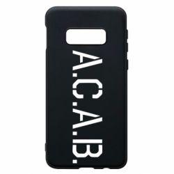 Чохол для Samsung S10e A.C.A.B.