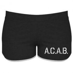 Женские шорты A.C.A.B. - FatLine