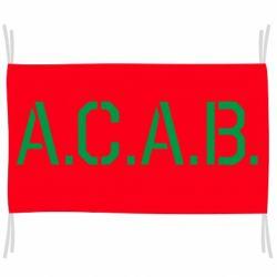 Прапор A.C.A.B.