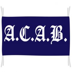 Прапор A.C.A.B