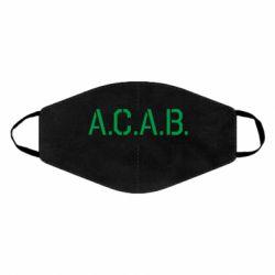 Маска для обличчя A.C.A.B.