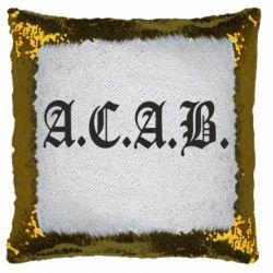 Подушка-хамелеон A.C.A.B