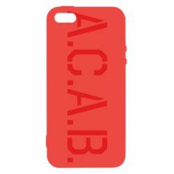 Чохол для iphone 5/5S/SE A.C.A.B.
