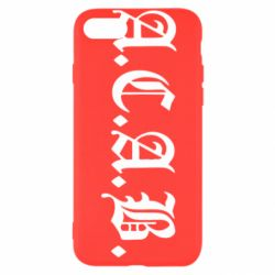 Чохол для iPhone 7 A.C.A.B