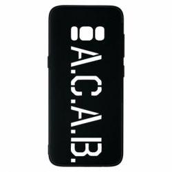 Чохол для Samsung S8 A.C.A.B.