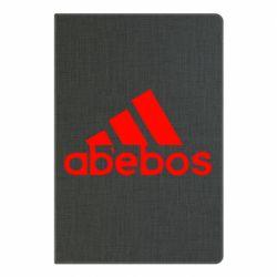 Блокнот А5 ab'ebos