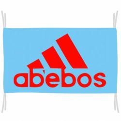 Прапор ab'ebos