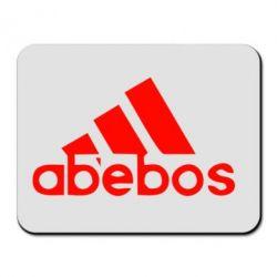 Коврик для мыши ab'ebos - FatLine