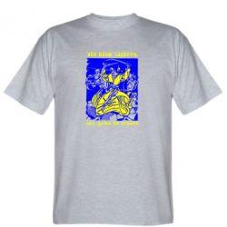 Мужская футболка Або волю здобути, або дома не бувати - FatLine