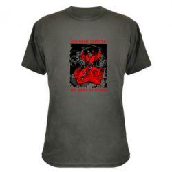Камуфляжная футболка Або волю здобути, або дома не бувати - FatLine