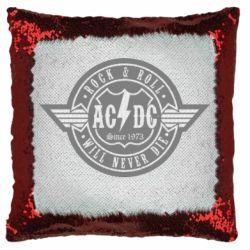 Подушка-хамелеон AC/DC gray