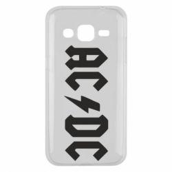 Чехол для Samsung J2 2015 AC DC - FatLine