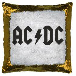 Подушка-хамелеон AC DC