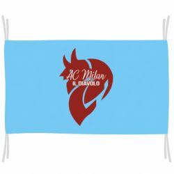 Прапор AC Milan il diavolo