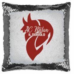 Подушка-хамелеон AC Milan il diavolo