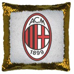 Подушка-хамелеон AC Milan