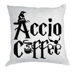 Подушка Accio Coffee