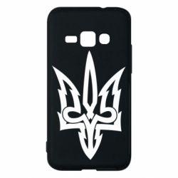 Чохол для Samsung J1 2016 Acute coat of arms of Ukraine