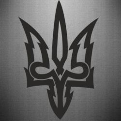 Наклейка Acute coat of arms of Ukraine