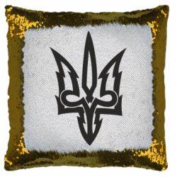 Подушка-хамелеон Acute coat of arms of Ukraine