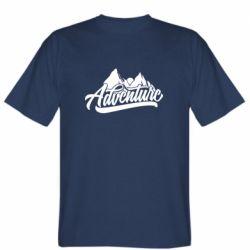 Мужская футболка Adventures and mountains