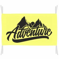 Флаг Adventures and mountains