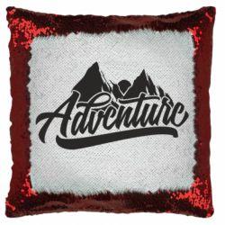 Подушка-хамелеон Adventures and mountains