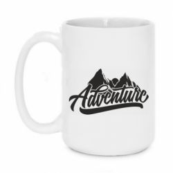 Кружка 420ml Adventures and mountains