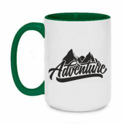 Кружка двухцветная 420ml Adventures and mountains