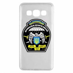 Чехол для Samsung A3 2015 Аеромобільні десантні війська