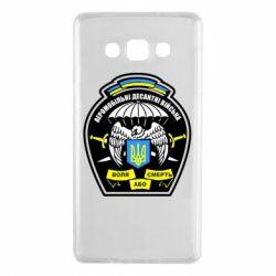 Чехол для Samsung A7 2015 Аеромобільні десантні війська