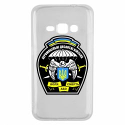 Чехол для Samsung J1 2016 Аеромобільні десантні війська