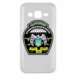 Чехол для Samsung J2 2015 Аеромобільні десантні війська