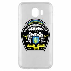 Чехол для Samsung J4 Аеромобільні десантні війська