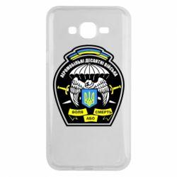 Чехол для Samsung J7 2015 Аеромобільні десантні війська